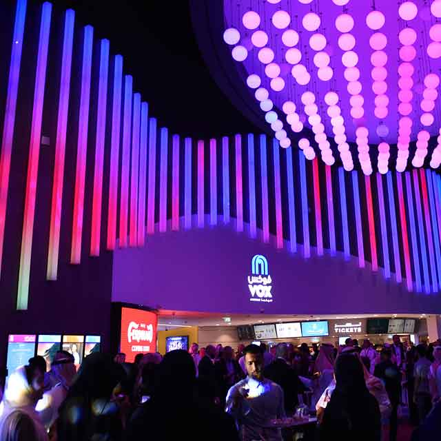Saudi Arabia's emerging entertainment sector