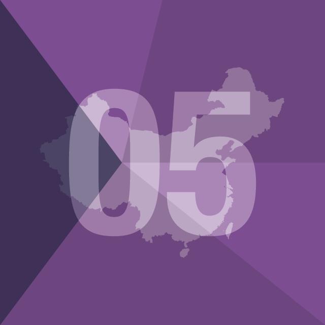 05 September | China
