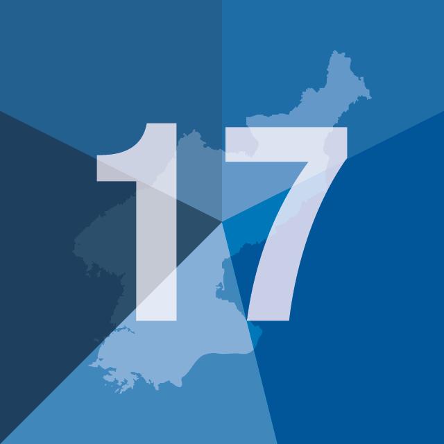 17 December | North Korea