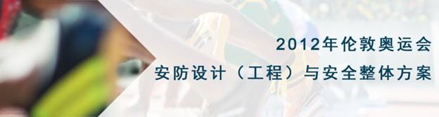 china sport risks