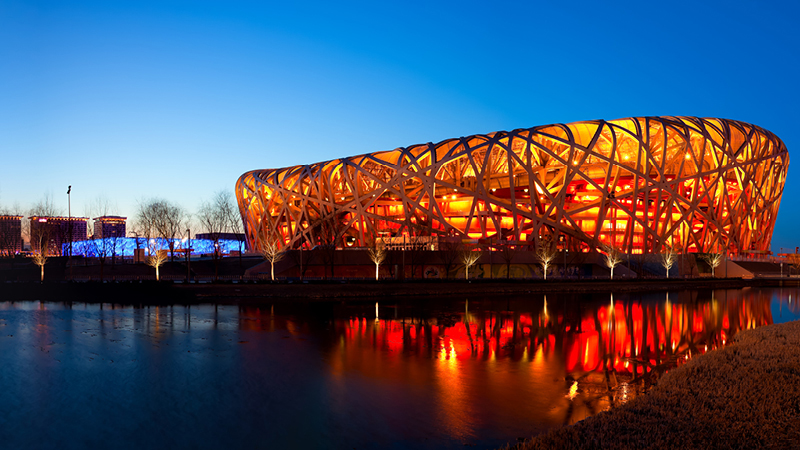 China-sport-events-china