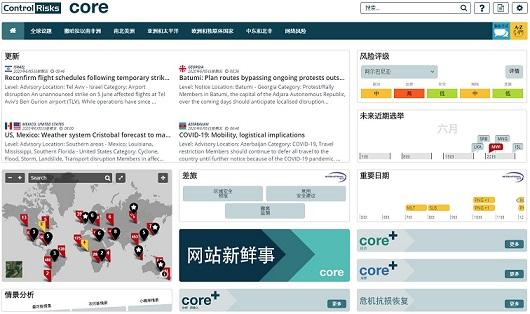 CORE-化险集团-monitoring-tool